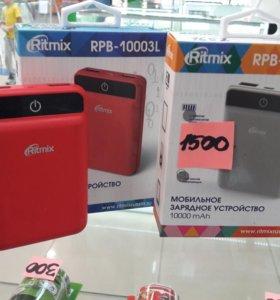 Power bank и USB кабели на айфон и андроид