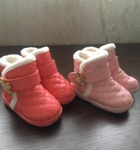 Ботинки/пинетки