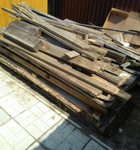 Бесплатно пиломатериал на дрова