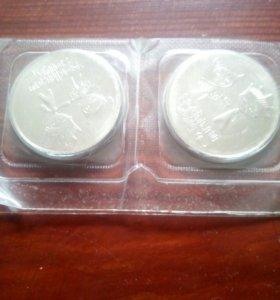 Монетки  сочи 25 р,2013года