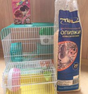 2 клетки для хомяков , корм , опилки