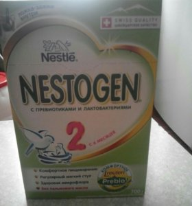 Смесь Nestogen 2 ( 700 грамм)