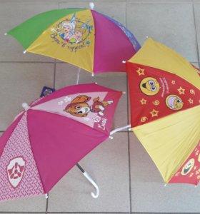 Зонты детские Распродажа