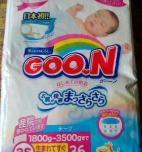 Подгузники Goon для детей 1800-3500 гр