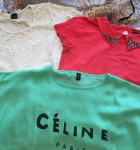 3 футболки