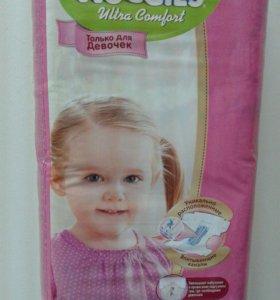 Хаггис-подгузники для девочек 12-22кг(56шт)