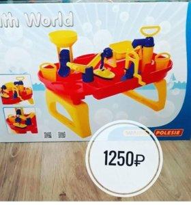 Водный мир (новый)