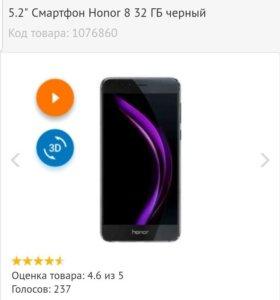 Обмен Huawei Honor 8 32gb
