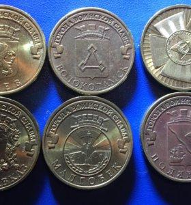 Монеты города воинской славы