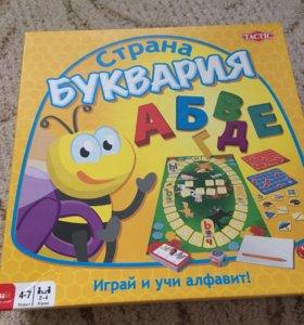 Игра для детей_буквариия 4-7 лет