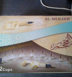 Набор для хиджамы, набор вакумных банок 12шт.