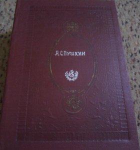 А.С.Пушкин. Сочинения. 1936 года. ~1000 страниц.