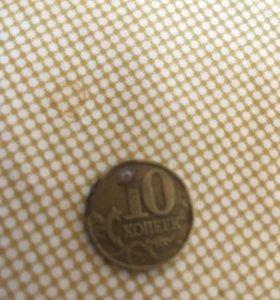 Монета 10 копеек 2001