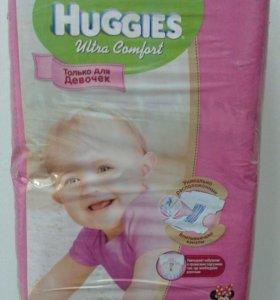 Хаггис-подгузники для девочек 8-14кг(66шт)