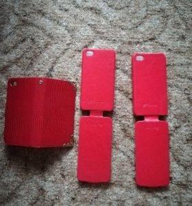 Флип-кейс для iPhone 5/5s