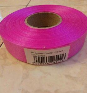 Лента полипропиленовая розовая