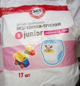 Подгузники-трусики 12-18 кг