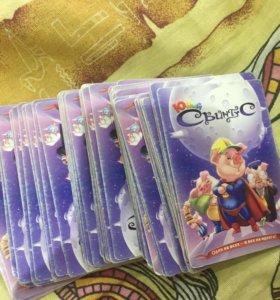 Карточная игра «свинтус детский»