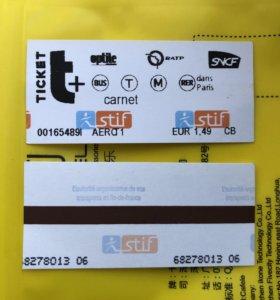 Билеты на общественный транспорт в Париже
