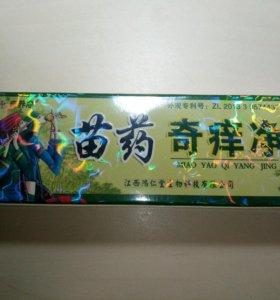 Китайский крем от псориаза,15 грамм