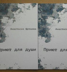 Делаем книги Для Писателей
