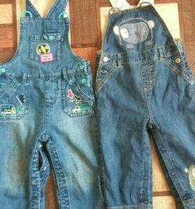 Полукомбинезоны джинсовые 80-86