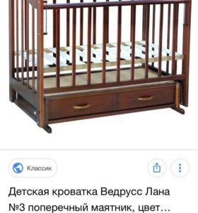 Детская кроватка Вендус Лана с матрасом Афалина+🎁