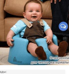 Кресло детское bambo