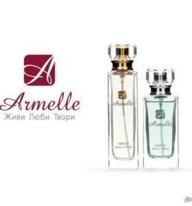 Духи Armelle Classic collection