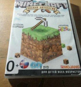 Диск Minecraft полная антлогия для пк.