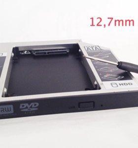 Новые салазки (Optibay) HDD/SSD