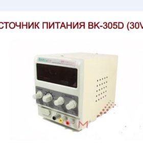 Источник питания BK-305D