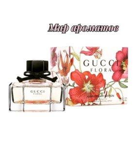 В наличии Gucci Flora Anniversary Edition.75 мл