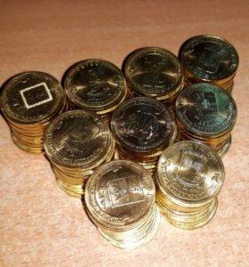 10 рублевые монеты ГВС! (Цена за шт)