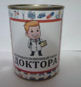 Оригинальный подарок для медика