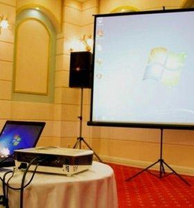 Проектор на ваше мероприятие/презентацию
