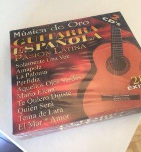 Диски с испанской музыкой (2 шт в комплекте)