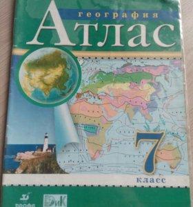 Атлас по географии за 7класс