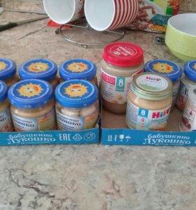 Детское питание мясные баночки