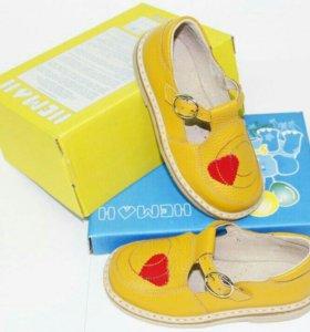 Летние туфельки для принцессы