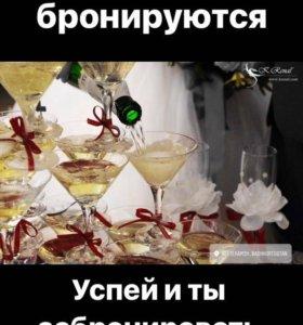 Каскад шампанского