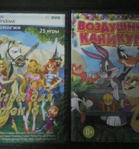 Два диска с играми и мультфильмом.