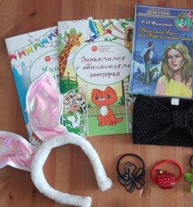 Для девочки заколки, книга, раскраски