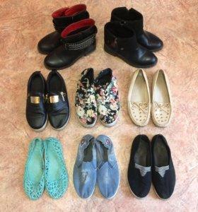 Женская обувь дёшево
