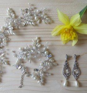 Свадебные украшения, веточка в прическу, браслет
