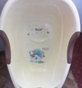 Ванночка + стульчик