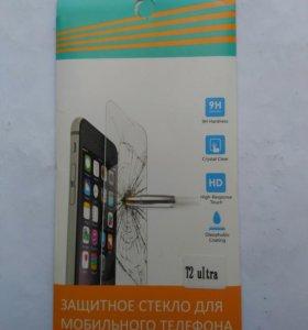 Защитное стекло на Sony T2 ультра.