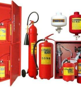 Оказание услуг по пожарной безопасности