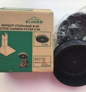 Фильтр угольный Ф-00 для вытяжки