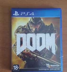Doom, the division, injustice, infamous